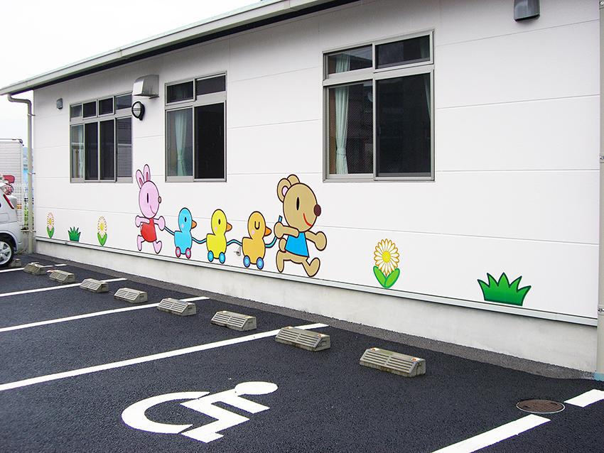 幼稚園壁面